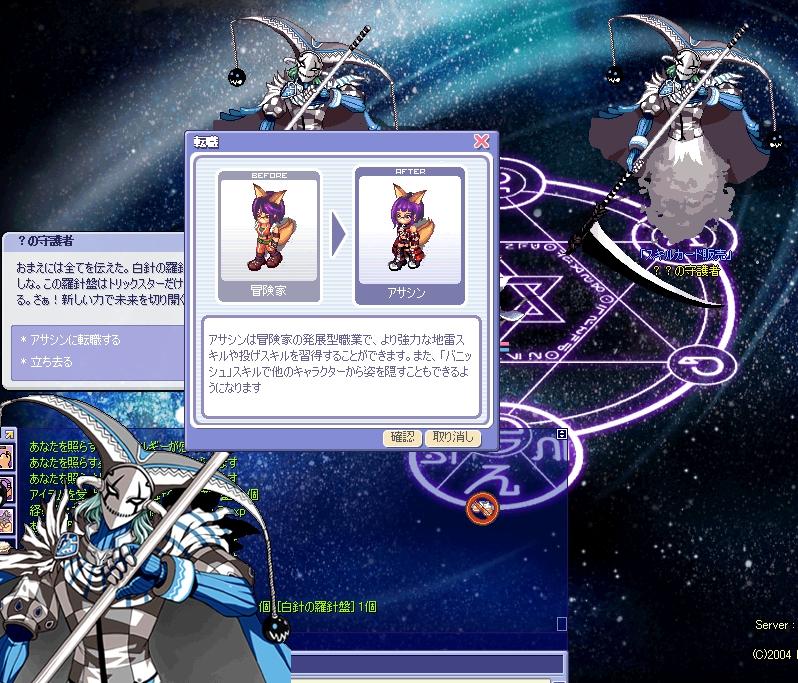f0048086_47944.jpg