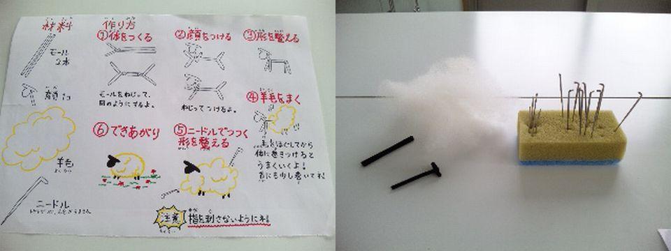 フジタファームさんで羊毛ヒツジさん作り体験!_b0213187_821776.jpg