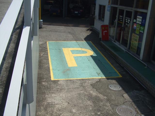 駐車場_e0125990_937334.jpg