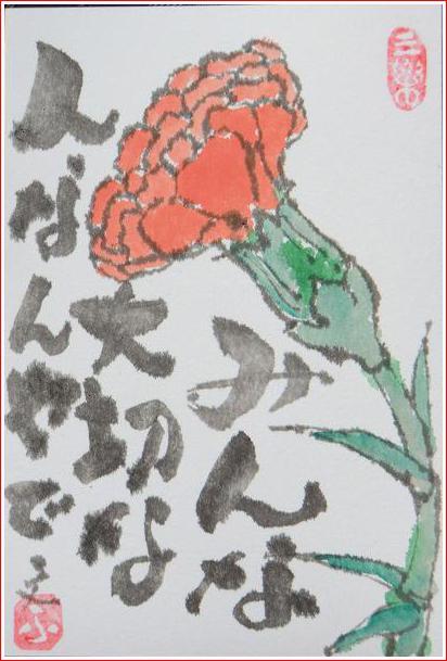 b0104092_15402791.jpg
