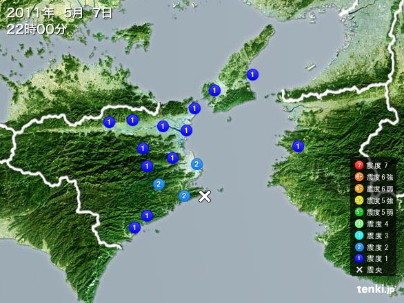 ピンポイントHAARP!?:徳島阿南がHAARPで地震攻撃2発!?_e0171614_9225488.jpg