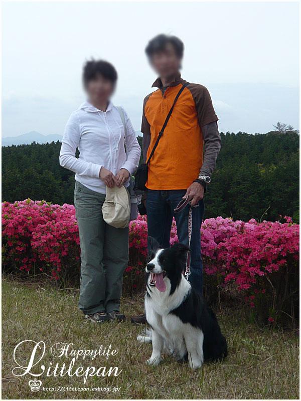 f0174914_13174326.jpg