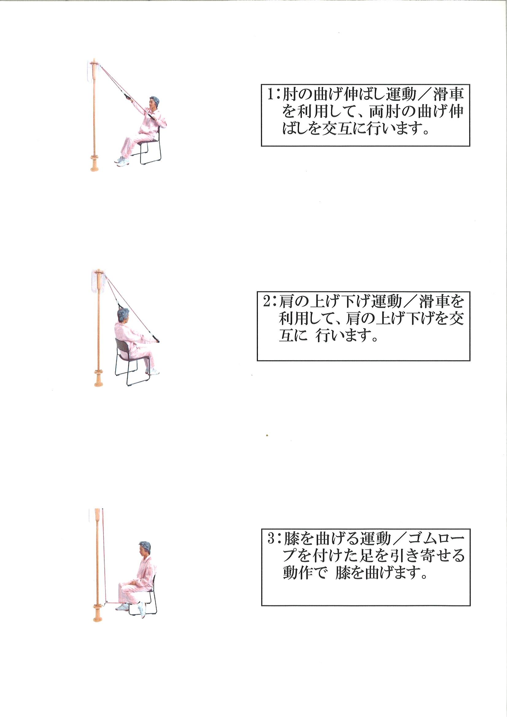 b0147316_2073041.jpg