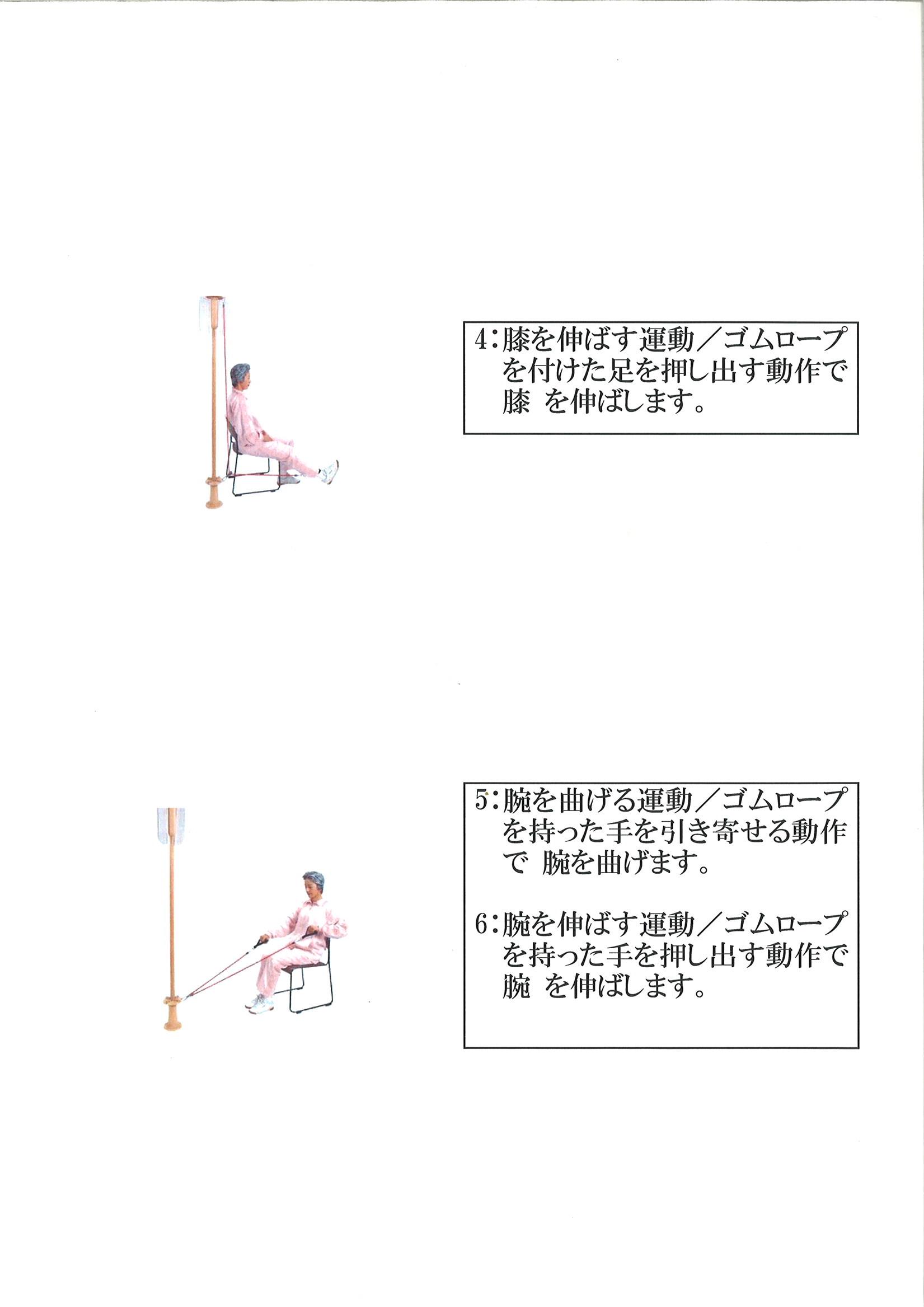 b0147316_2075116.jpg