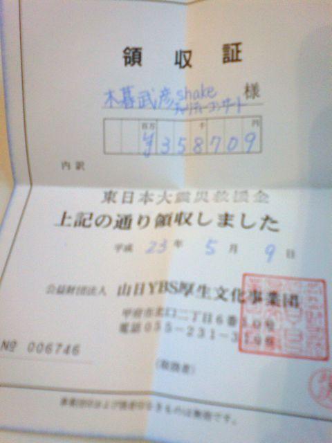 f0209618_226138.jpg