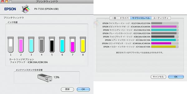 f0077521_16464932.jpg