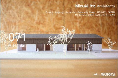 新プロジェクトのご紹介です。 A-House!!!_f0165030_6302318.jpg