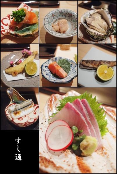 Sushitsu1.jpg