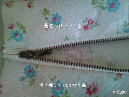 f0023333_17222781.jpg