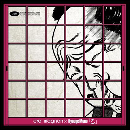 vol.850. cro-magnon×Hyouge Mono『乙』発売中止のお知らせ_b0081338_22565321.jpg