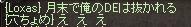 b0182640_4154326.jpg