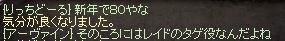 b0182640_4161183.jpg