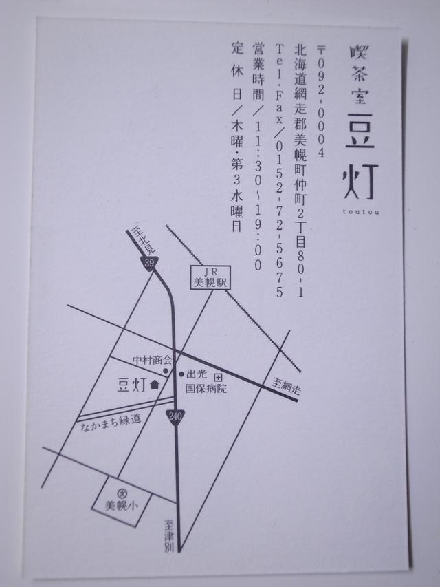 b0219843_14581747.jpg