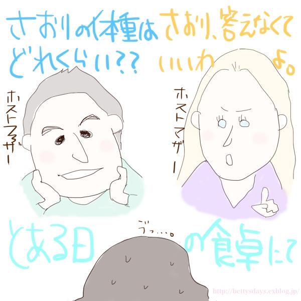 b0220053_2348891.jpg