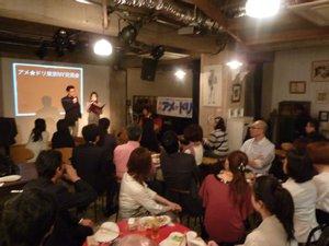活動報告 第19回 東京NYアメ★ドリ交流会_f0088456_1151248.jpg