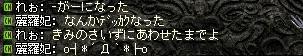 c0107459_975273.jpg