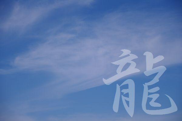 琵琶湖・竹生島・湖上_a0157263_2351667.jpg