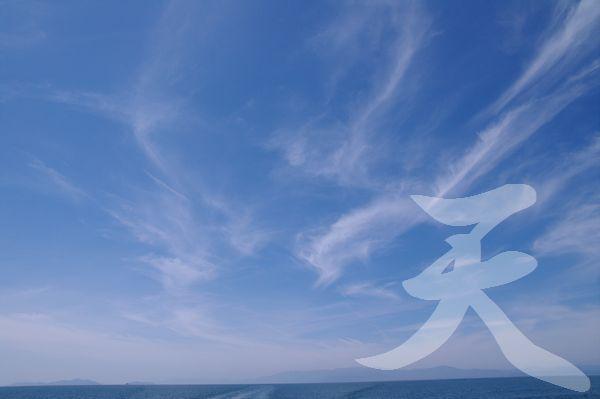 琵琶湖・竹生島・湖上_a0157263_2352777.jpg