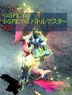 f0233667_22351.jpg