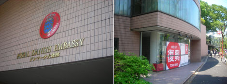 散歩を楽しく/東京建築さんぽマップ_d0183174_2011659.jpg