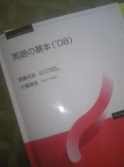English!!_e0202182_15253221.jpg