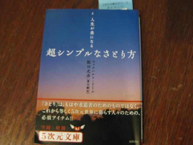 c0119385_17552743.jpg