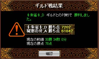 b0194887_22244811.jpg
