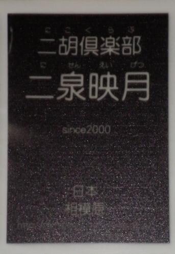 b0098997_21555.jpg