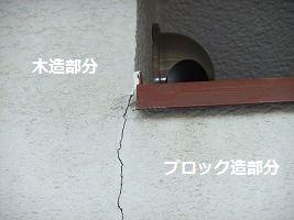 b0003400_17362967.jpg