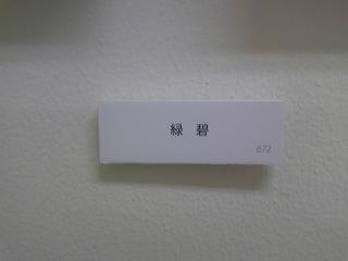 b0053900_02847100.jpg