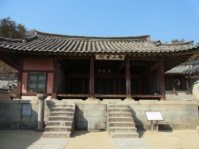 韓国の学問所 陶山書院_d0116009_3481862.jpg