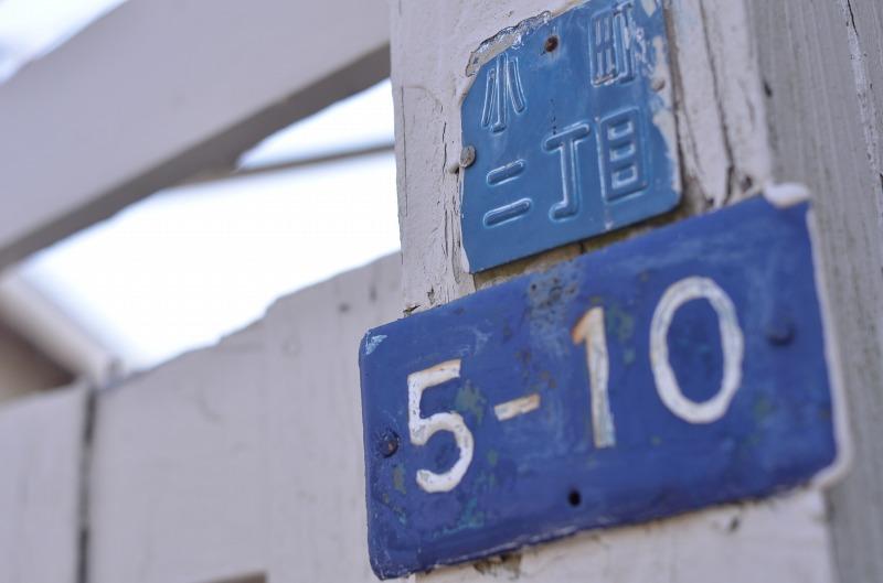 KAMAKURA_d0065116_20261383.jpg