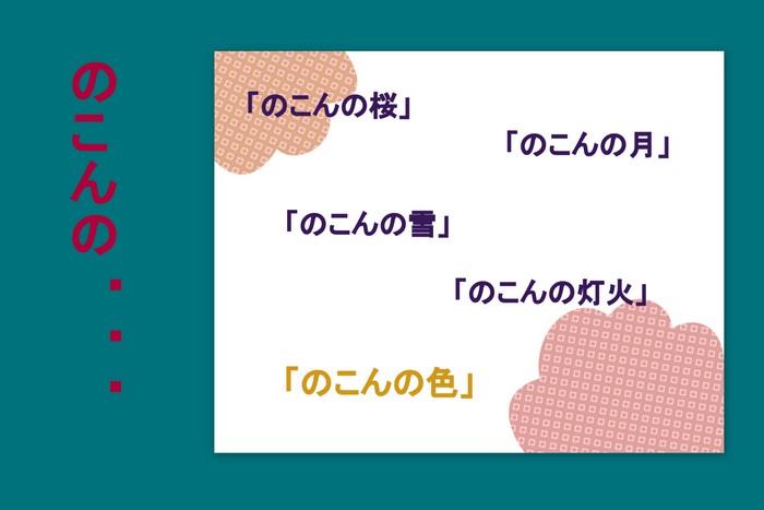 f0205317_104812.jpg