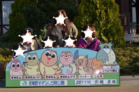 b0121019_1855266.jpg