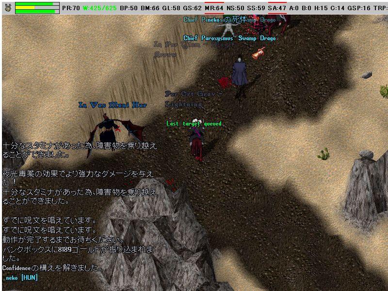 a0057133_036879.jpg