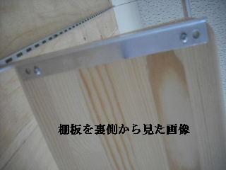 f0031037_21124490.jpg