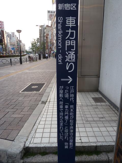 b0190242_041349.jpg