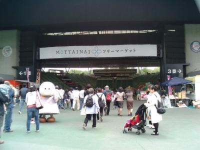 MOTTAINAIフリーマーケット開催報告@西武ドーム/プリズムホール/秋葉原_e0105047_14102940.jpg