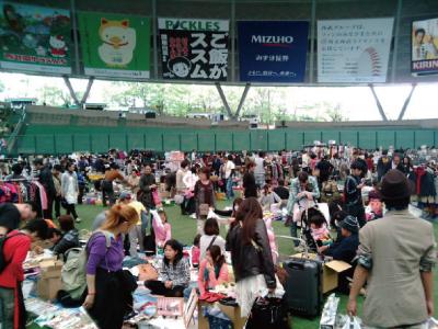 MOTTAINAIフリーマーケット開催報告@西武ドーム/プリズムホール/秋葉原_e0105047_1426784.jpg
