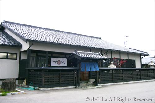 高級感ある富山の回転寿司 <すしだるま>_c0131054_12595598.jpg