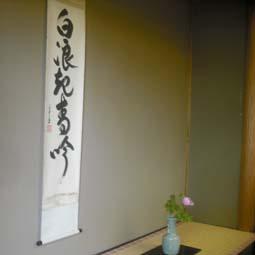 曳山茶会_a0099459_9595235.jpg