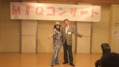 パレット鳥取コンサート_d0155569_1946574.jpg