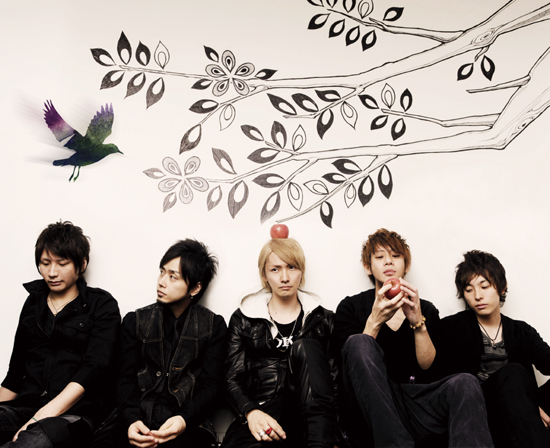 LAID BACK OCEAN、1stミニアルバム『夢の修理屋』を6/8にリリース!!_e0197970_23262856.jpg