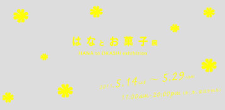 a0104075_15415688.jpg