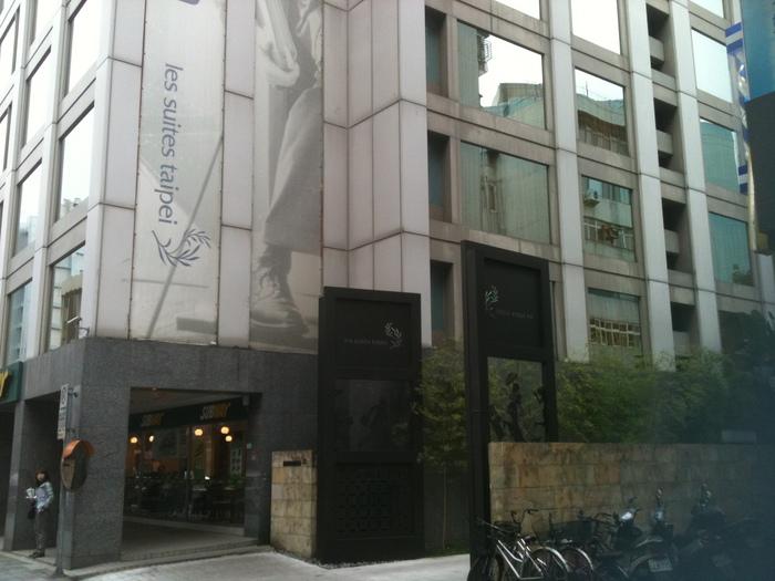 Les Suites Taipei Ching Cheng リピート確実に納得_b0219778_2391463.jpg