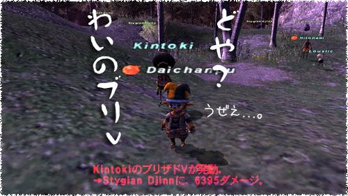 c0051884_2365256.jpg