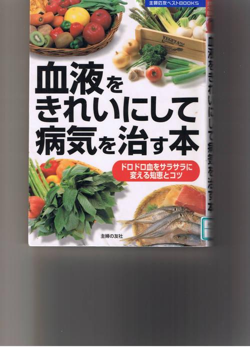 f0166694_199520.jpg