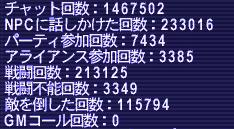 b0082004_19475963.jpg