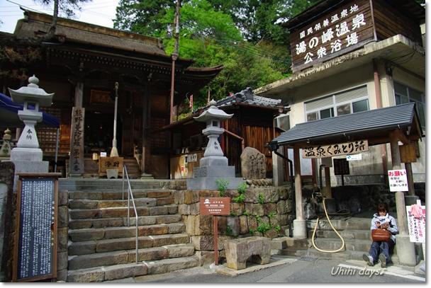熊野で温泉めぐり_f0179404_2145830.jpg