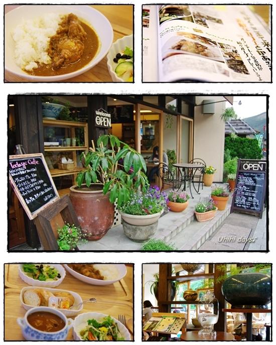 熊野で温泉めぐり_f0179404_219855.jpg